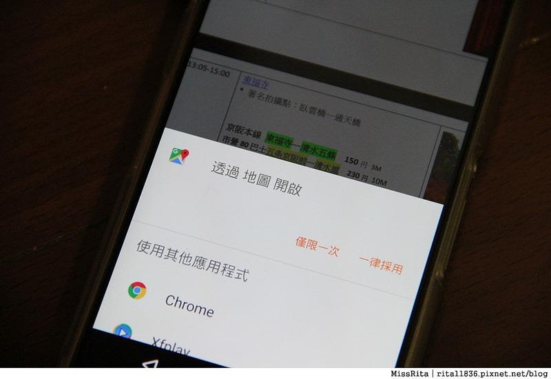 超能量智慧旅遊服務 日本上網 日本上網推薦 日本WiFi行動上網吃到飽 超能量wiup 日本行動上網 wiup4G 超能量wifi評價 日本wifi超能量 超能量WI-UP LTE 4G 日本上網教學49