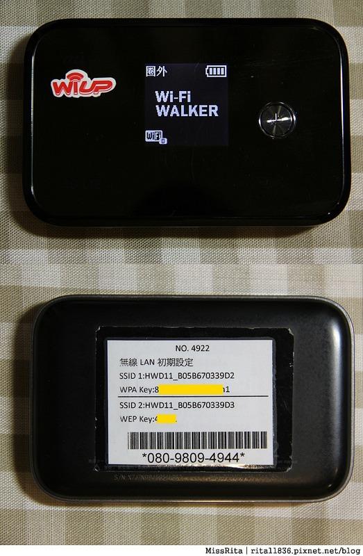 超能量智慧旅遊服務 日本上網 日本上網推薦 日本WiFi行動上網吃到飽 超能量wiup 日本行動上網 wiup4G 超能量wifi評價 日本wifi超能量 超能量WI-UP LTE 4G 日本上網教學33