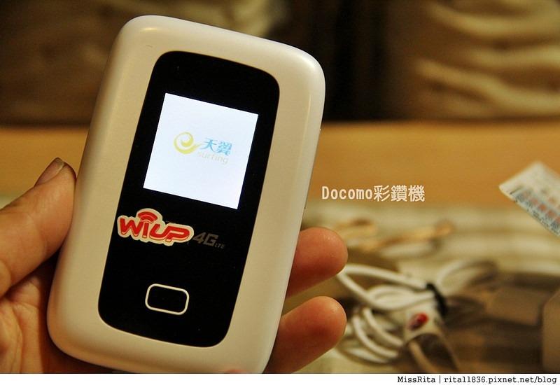 超能量智慧旅遊服務 日本上網 日本上網推薦 日本WiFi行動上網吃到飽 超能量wiup 日本行動上網 wiup4G 超能量wifi評價 日本wifi超能量 超能量WI-UP LTE 4G 日本上網教學18
