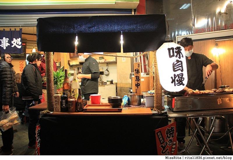 台中深夜食堂 台中火車站美食 台中好吃 台中日式 飯飯 台中燒肉飯 易之味手工泡菜 台中平價美食12