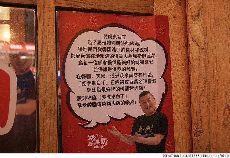 台中韓式燒肉 台中韓式 姜虎東678白丁烤肉台中店 姜虎東 韓式燒肉 台中韓式料理 姜虎東訂位 25