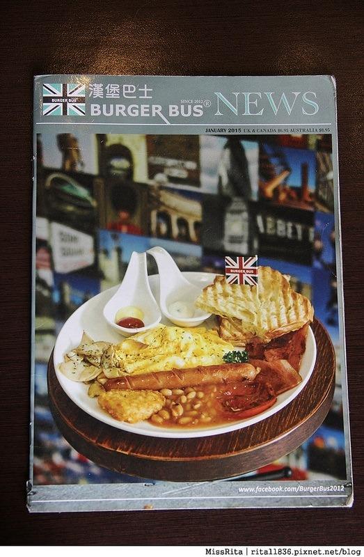 Burger Bus 漢堡巴士 旱溪美食 台中早午餐 台中漢堡 台中英式餐廳 Burger Bus 英國開車玩一圈 台中推薦早午餐2
