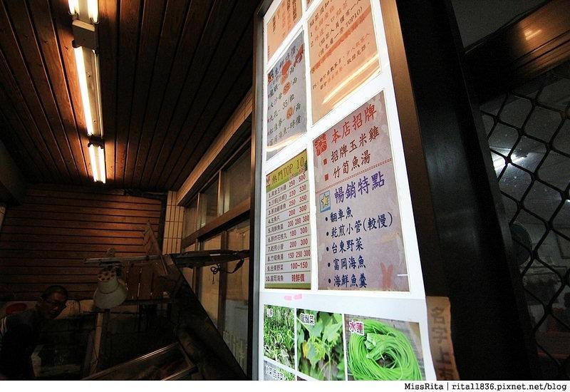 台東海產 台東好吃 台東都蘭好吃 台東海鮮 台東特選 曼波魚 特選餐廳 特選海鮮餐廳12