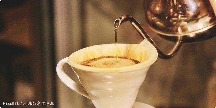九慕手烘咖啡 Mooor coffee 九慕咖啡 新竹單品咖啡 新竹咖啡 新竹平價咖啡 手烘咖啡 新竹東門城0-