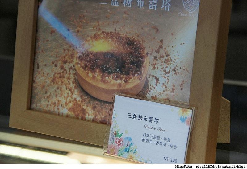 金心盈福 Cuore D'oro法義甜點 台中法式甜點 台中甜點 台中下午茶 台中推薦甜點 義式冰淇淋8