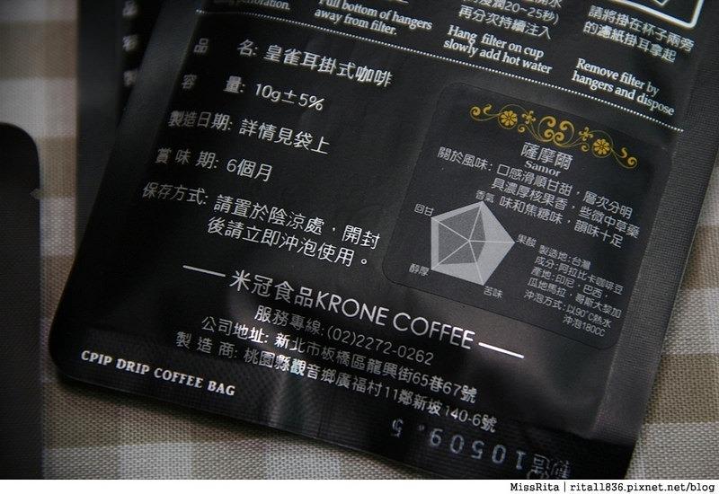 皇雀咖啡 皇雀濾掛式咖啡包 濾掛咖啡推薦 濾掛咖啡單品 耶加雪菲 曼特寧 花神 薇薇特南果 曼巴 薩摩爾 米冠食品 耳掛咖啡 krone kronebird 耳掛咖啡推薦26