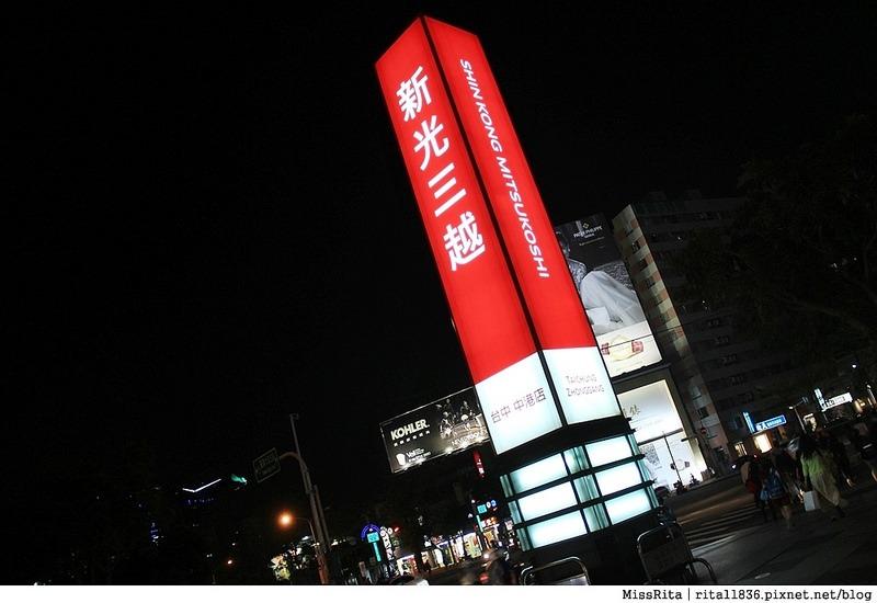 台中活動 2016日本商品展 台中新光三越活動 新光三越日本展 史上最強日本商品展 新光三越日本美食 熊本熊快閃64