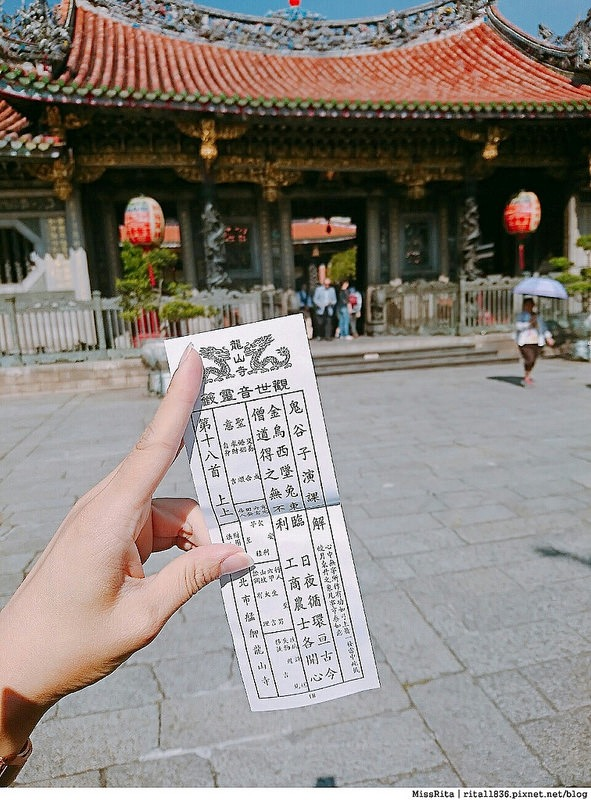 VZ Taiwan 智慧觀光APP 旅遊APP推薦 台灣旅遊APP 龍山寺 西門紅樓 三六圓仔店 台灣智慧觀光28