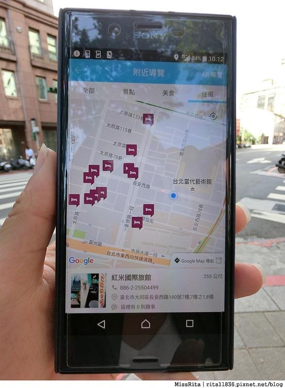 VZ Taiwan 智慧觀光APP 旅遊APP推薦 台灣旅遊APP 龍山寺 西門紅樓 三六圓仔店 台灣智慧觀光18