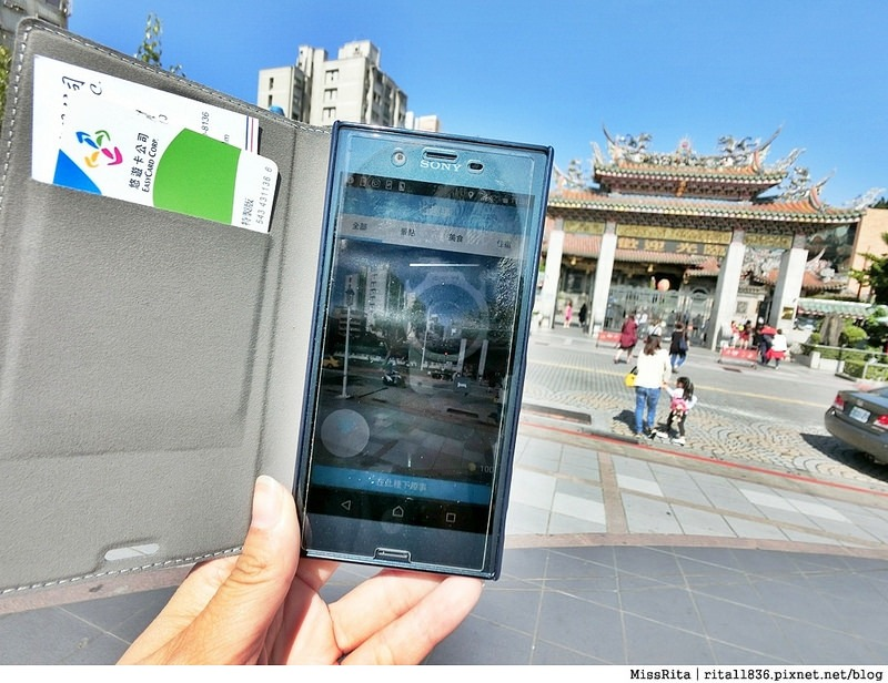 VZ Taiwan 智慧觀光APP 旅遊APP推薦 台灣旅遊APP 龍山寺 西門紅樓 三六圓仔店 台灣智慧觀光22