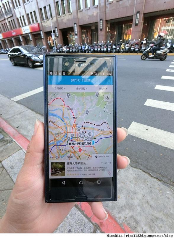 VZ Taiwan 智慧觀光APP 旅遊APP推薦 台灣旅遊APP 龍山寺 西門紅樓 三六圓仔店 台灣智慧觀光20