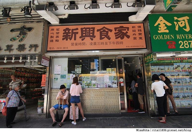 香港港茶 香港美食 香港新興食家 新興食家 祥香茶 堅尼地城 香港飲茶 香港小吃 香港自由行 港鐵20