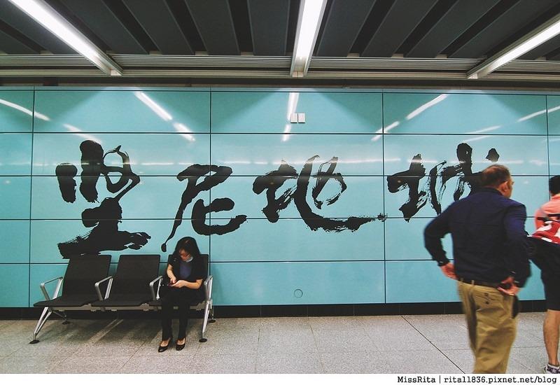 香港港茶 香港美食 香港新興食家 新興食家 祥香茶 堅尼地城 香港飲茶 香港小吃 香港自由行 港鐵7