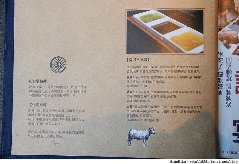 台中美食 台中燒肉 公益路燒肉 勤美燒肉 昭日堂燒肉 燒肉 Shou Nichi Dou Yakiniku 大墩燒肉店 台中推薦聚52