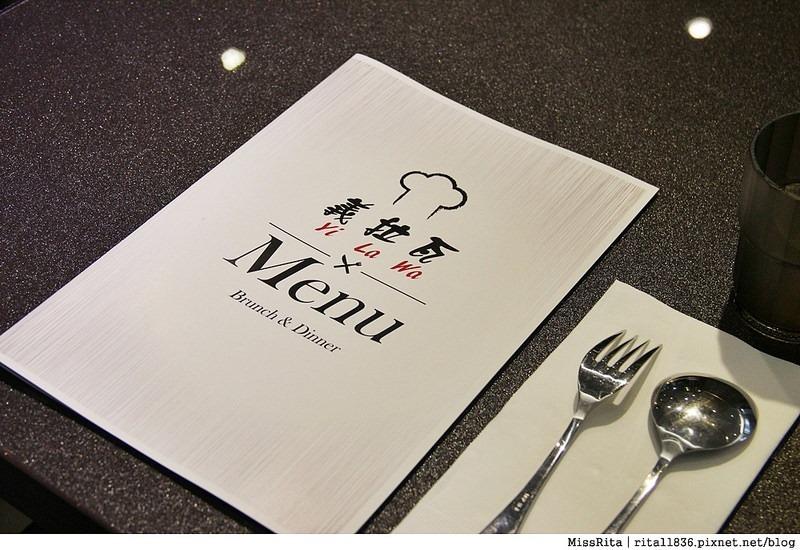 台中早午餐 勤美早午餐 義拉瓦 yilawa 勤美餐廳 勤美寵物友善 台中brunch 台中美食 台中好吃19