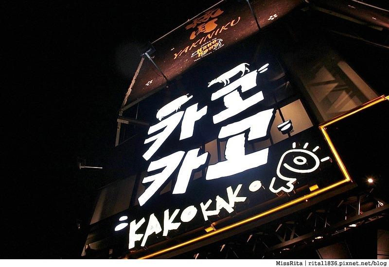 台中美食 韓式料理 韓式燒肉 台中韓式燒肉 公益路燒肉 KAKOKAKO 半蹲廚房 公益路KAKOKAKO 台中韓式 燒肉好吃 日韓式燒肉 肉品買一送一 台中好吃12