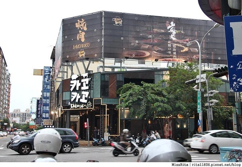台中美食 韓式料理 韓式燒肉 台中韓式燒肉 公益路燒肉 KAKOKAKO 半蹲廚房 公益路KAKOKAKO 台中韓式 燒肉好吃 日韓式燒肉 肉品買一送一 台中好吃13