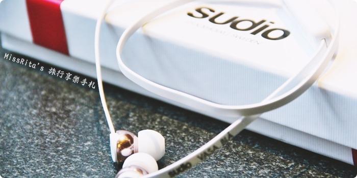 sudio 無線耳機推薦 瑞典Sudio Vasa Sudio Sweden 藍芽耳機推薦 sudio評價 sudio耳機維修 藍芽耳道式耳機 Sudio VASA耳道式扁線耳機0-