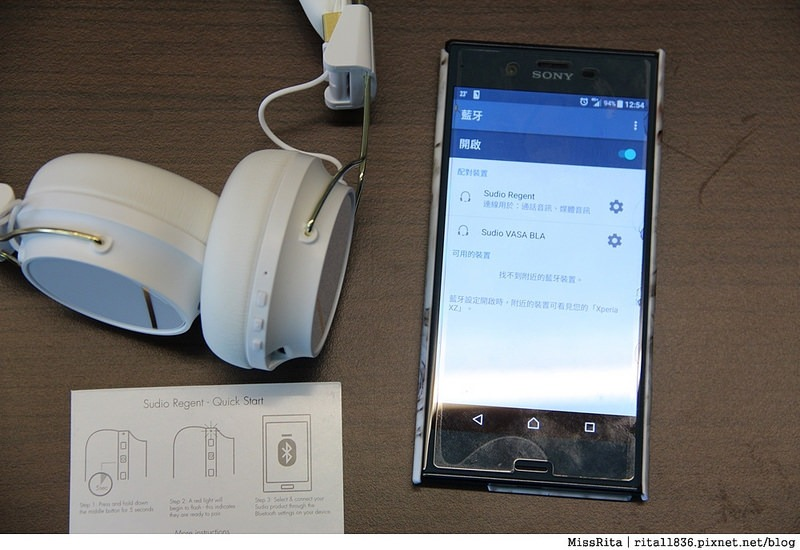 SudioSweden 瑞典sudio 瑞典藍芽耳機 藍芽耳機品牌 藍芽耳機推薦 sudio sudio開箱 REGENT sudioREGENT 無線耳罩式藍牙耳機 藍芽耳機耳殼 耳機推薦23