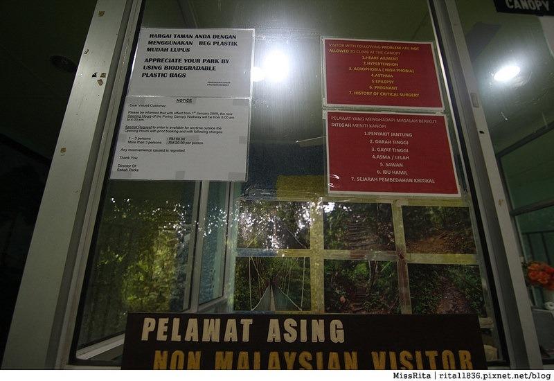 馬來西亞自由行 馬來西亞 沙巴 沙巴自由行 沙巴神山 神山公園 KinabaluPark Nabalu PORINGHOTSPRINGS 亞庇 波令溫泉 klook 客路 客路沙巴 客路自由行 客路沙巴行程59