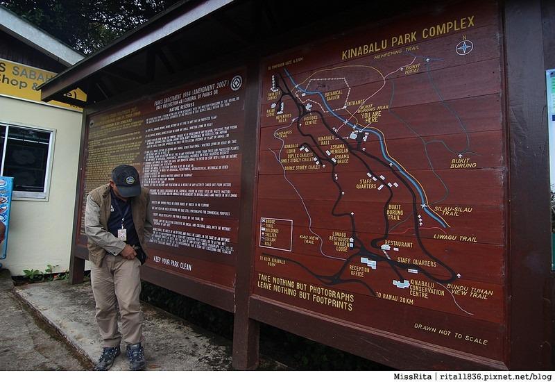 馬來西亞自由行 馬來西亞 沙巴 沙巴自由行 沙巴神山 神山公園 KinabaluPark Nabalu PORINGHOTSPRINGS 亞庇 波令溫泉 klook 客路 客路沙巴 客路自由行 客路沙巴行程11