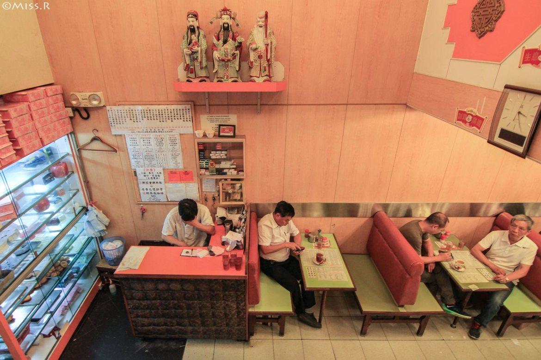 """""""香港美食,香港自助,hungwancafe,鴻運冰廳餅店,行運一條龍,行運一條龍茶餐廳,香港電影,香港星爺電影,港片場景,九龍旺角茶餐廳,香港茶餐廳"""""""