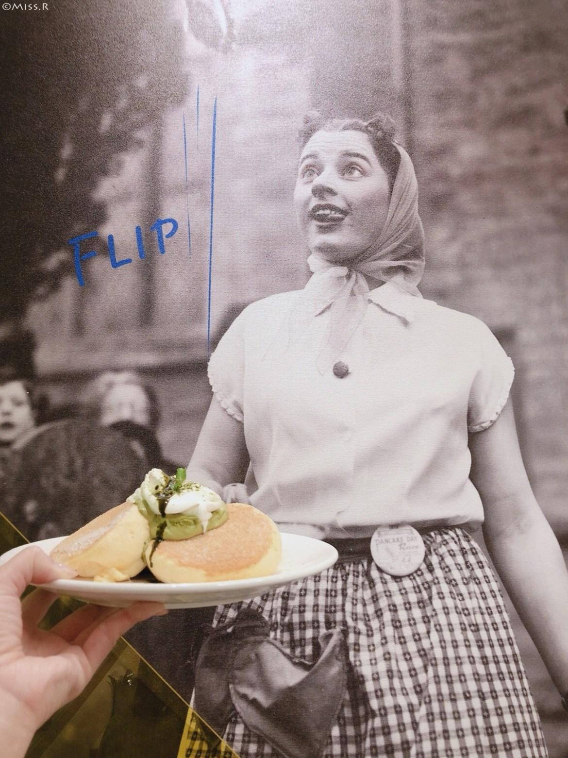 """""""台中舒芙蕾,台中甜點,勤美舒芙蕾,舒芙蕾,奇蹟鬆餅,FLIPPER'S奇蹟的舒芙蕾鬆餅,台中鬆餅,Flipper's"""""""