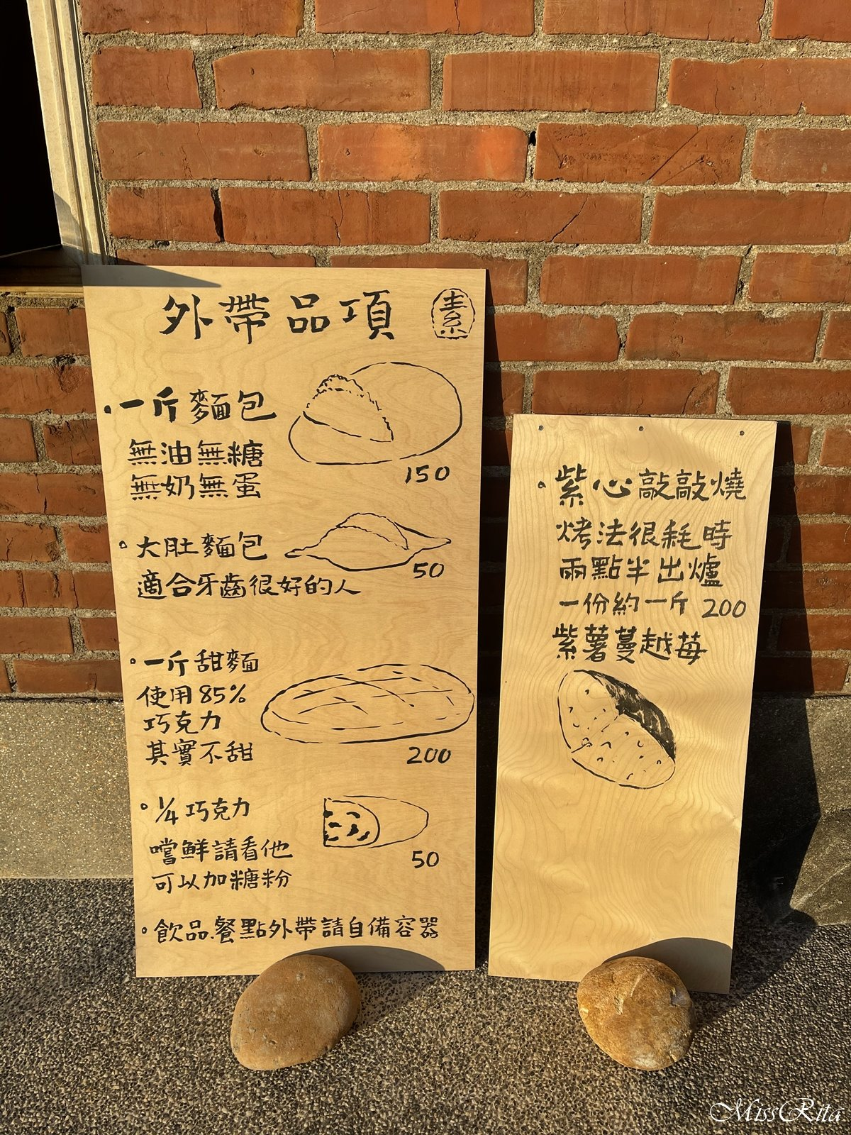 """""""yijinbread,一斤面包,台中麵包,台中天然酵母麵包,天然酵母麵包,台中麵包推薦,大肚美食,大肚山三合院,三合院麵包"""""""