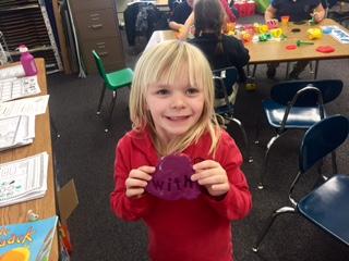 Sight Word Play-Doh