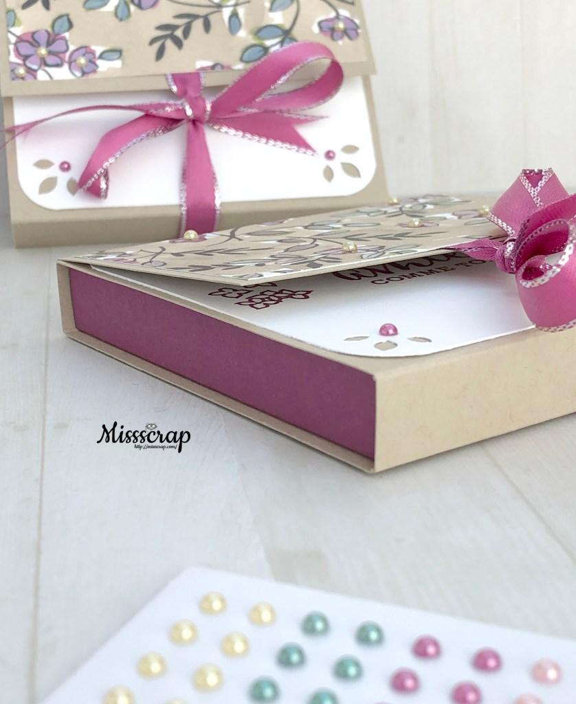 folded box