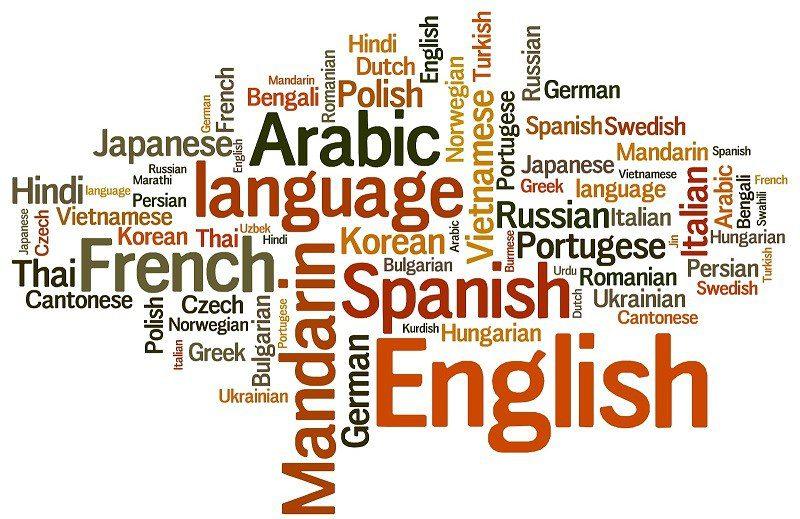 как да учим чужд език