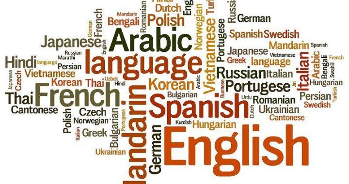 7 начина да учиш чужд език