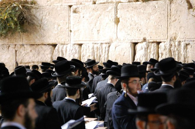 1 wailing wall in jerusalem bible