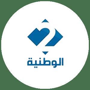 Media-TV-AlWatanya2