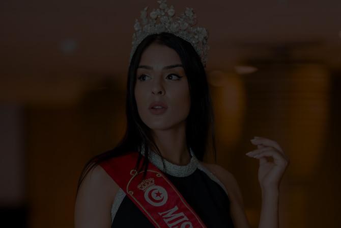 Miss Tunisie 2019