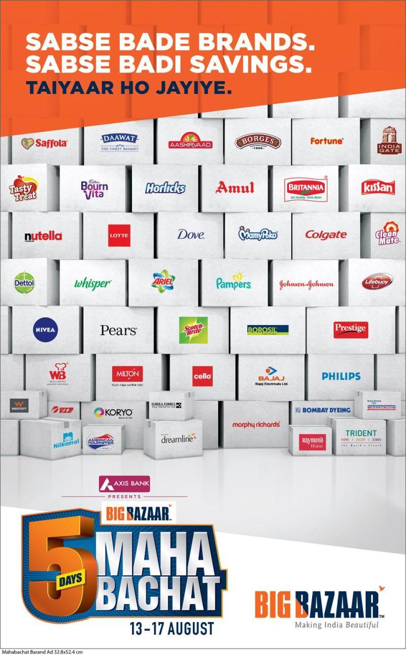 Mahabachat Brand Ad cm New-03