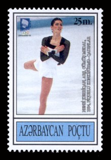 Stamp of Azerbaijan--Nancy Kerrigan skating