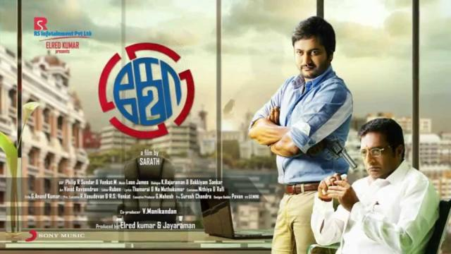 KO 2 Movie Review
