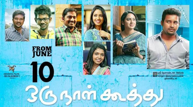 Oru Naal Koothu Movie Review