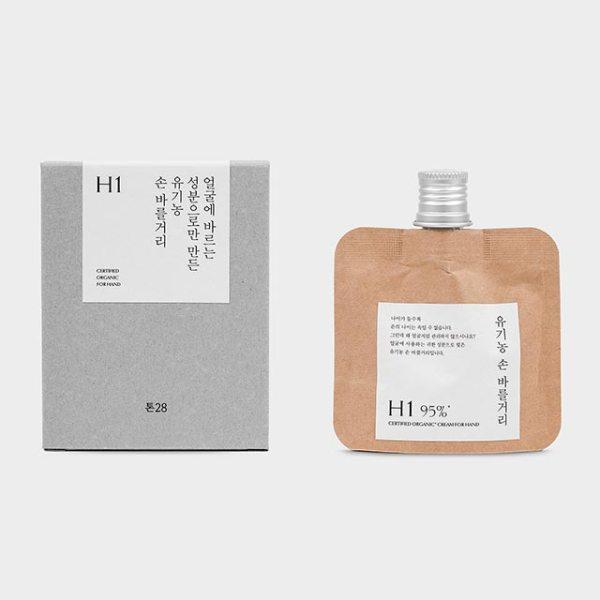 toun28 high quality organic hand cream