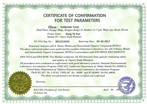 Certificate of confirmation for test parameters