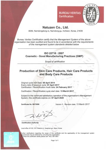 SOLEP INPURE SHAMPOO NATUZEN BUREAU VERITAS ISO 22716 GMP CERTIFICATE