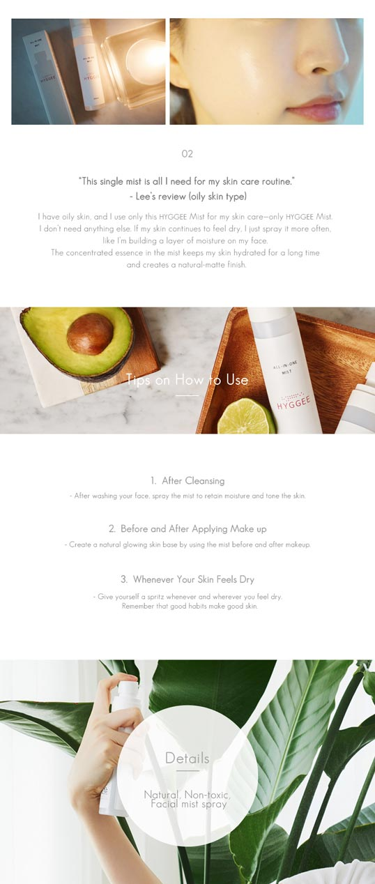Instant Natural Skin Moisturizing & Soothing