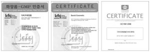 GMP (Good Manufacturers Practice) Certified Product