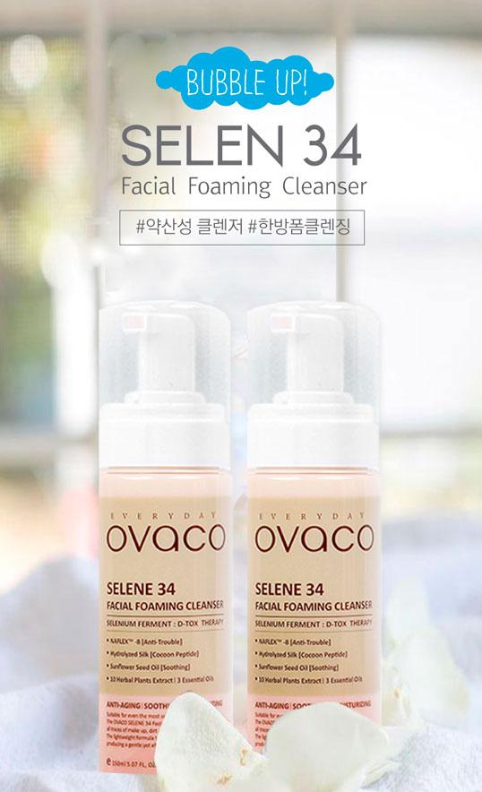 Ovaco Selene 34 Foaming Cleanser price