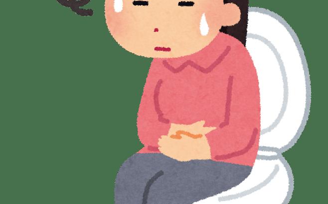 膀胱炎で仕事を休むのはアリ?
