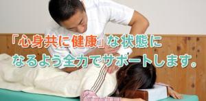 最適な治療