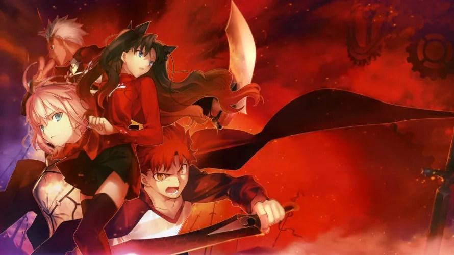 Fate(フェイト)を見る順番!アニメシリーズの見方をご紹介!