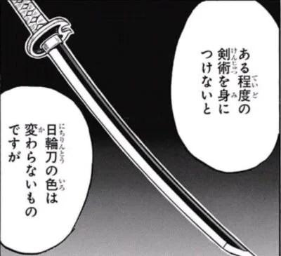 鬼滅の刃の刀の色はどんなのがある?呼吸によって変わる鬼殺隊の武器についてご紹介