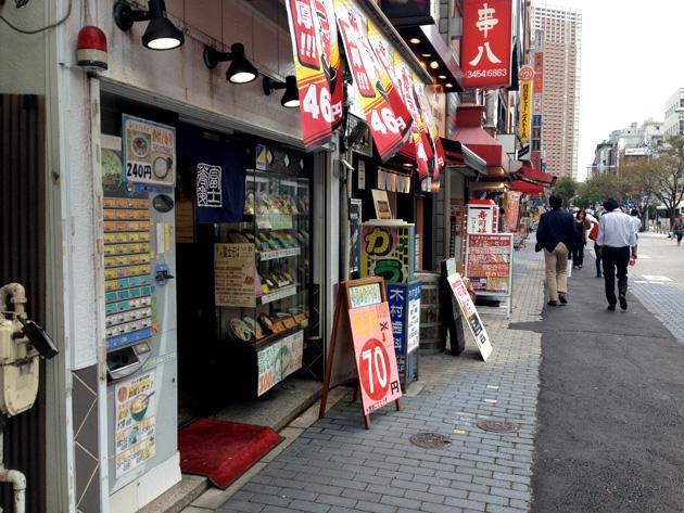 富士そば 田町店